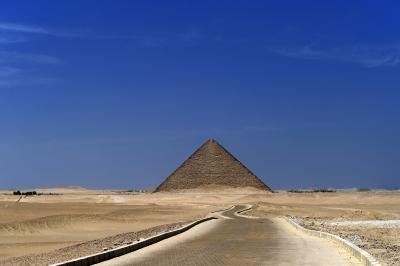 Pyramidy v Gýze